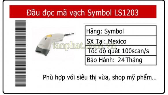Đánh giá máy quét mã vạch Symbol Zebra LS1203 (1D)