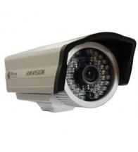 Camera Hồng ngoại Ngoài trời Hikvision DS-2CC11A2P-IR5