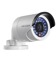 Camera IP hình trụ hồng ngoại Hikvision DS-2CD2032-I 3 MP