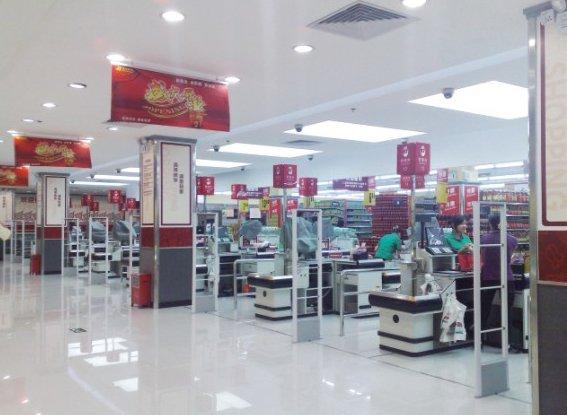 Kết quả hình ảnh cho cổng từ an ninh siêu thị